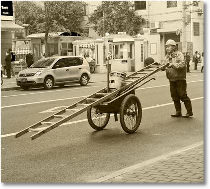 Street ladder